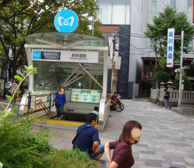 表参道駅写真