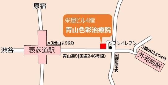 外苑前駅、表参道駅から当院までの案内地図